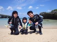 沖縄恩納村ダイビング_ビーチコース